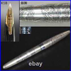 Auth Rare Dragon Limited PILOT sterling silver fountain pen nib 18K750