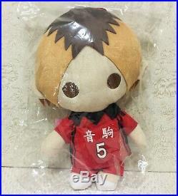 NEW Rare Haikyuu! Kenma Kozume Mascot Plush Pen Pouch Keychain Official Japan