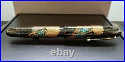 Namiki Butterfly and Chrysanthemum 2007 LE Maki-e Fountain Pen Rare (NIB)