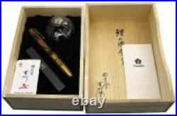 Namiki Emperor Collection Carp on Waterfall Maki-e Fountain Pen rare NEW