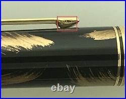 OMAS Ogiva Maki-e Urishi Brush Limited Prod Fountain Pen Black/Gold Unused Rare
