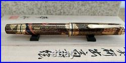 Pelikan M1000 Genji Set Limited Edition Maki-e Fountain Pens M Nib Rare (NIB)