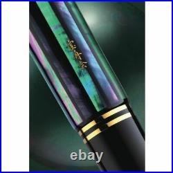 Pelikan Raden Green Ray Souveran M1000 Limited 400 Maki-e Fountain Pen rare