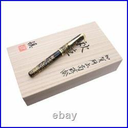 Pelikan Souverän Maki-e Fountain Pen Autumn Flowers Limited 88 items RARE NEW