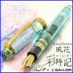 SAILOR x Pen house Fountain Saijiki Kazahana MF Limited Rare New