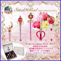 Sailor Moon Fan club limitedStickRod Moon Prism Edition not for stor rare