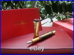 ULTRA RARE HERO 80 TH Anniversary Limited Edition Fountain Pen 18 K nib
