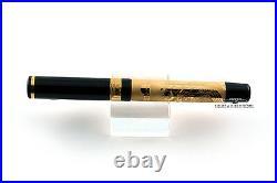 Visconti Erotic Art LE 18k Yellow Gold Fountain Pen RARE